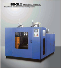 60-2L BST BLOW MOLDING MACHINE
