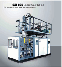 60-10L blow molding machine