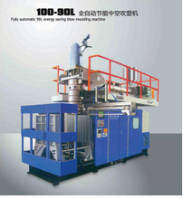 100-90L blow molding machine