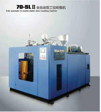 70-5LII blow molding machine