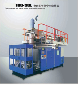 80-30l BLOW MOLDING MACHINE